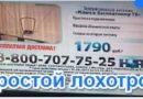kluch_k_besplatnomu_tv